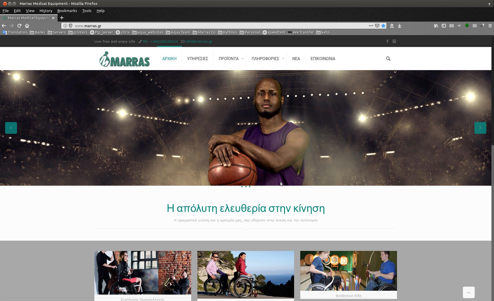 Νέες Ιστοσελίδες
